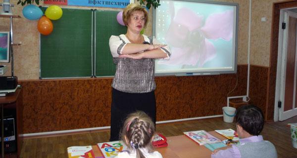 Перед  уроком