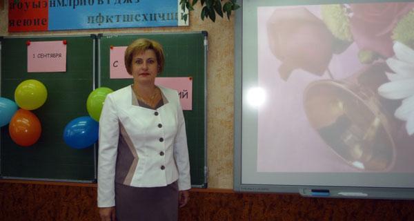 Ждырёва Лариса Александровна